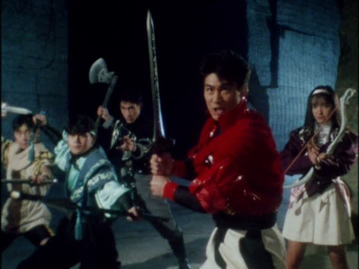 Super Sentai Season 16 :Episode 4  Reawaken, Legendary Weapons