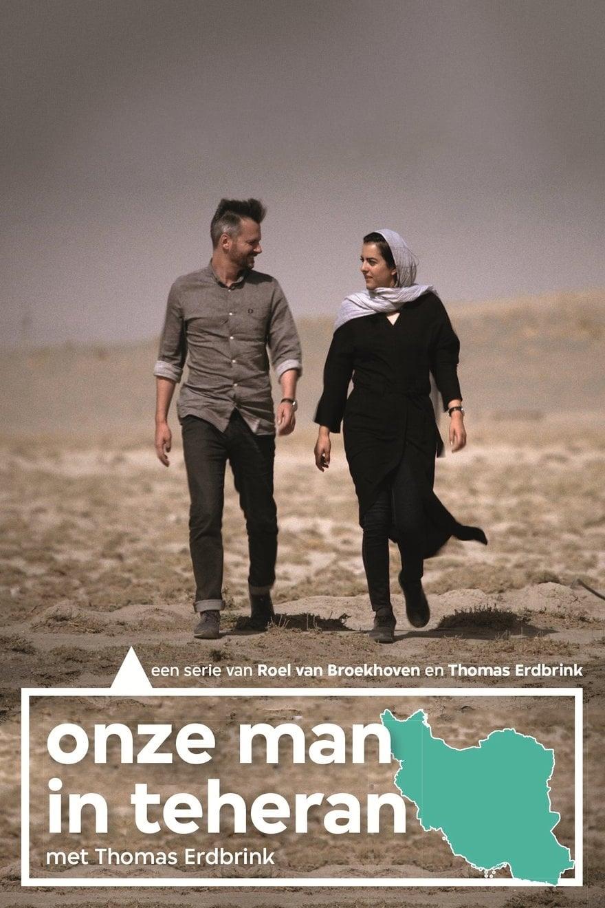 Onze man in Teheran TV Shows About Hera