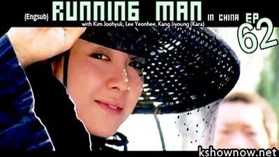 Running Man Season 1 :Episode 62  Dragon of Running Man (2)