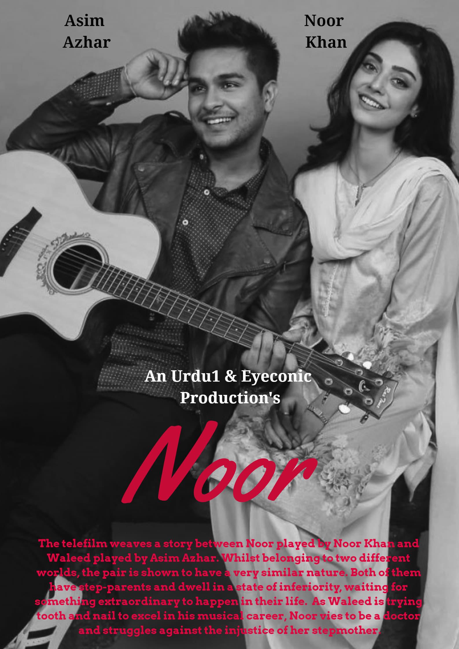 Noor (2017)