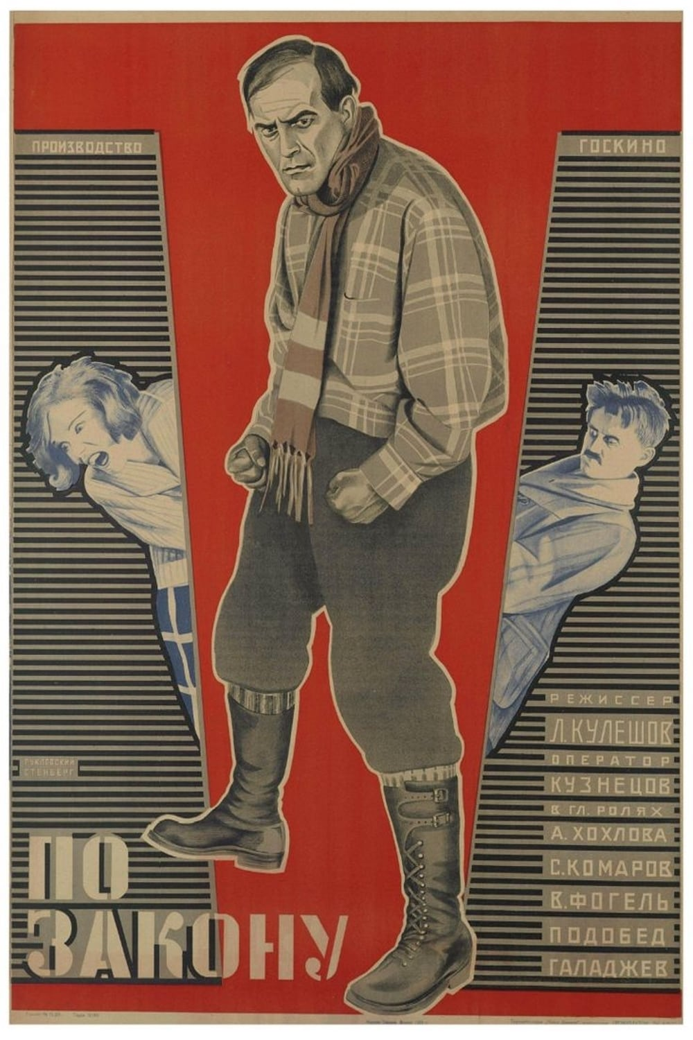 By the Law (1926)