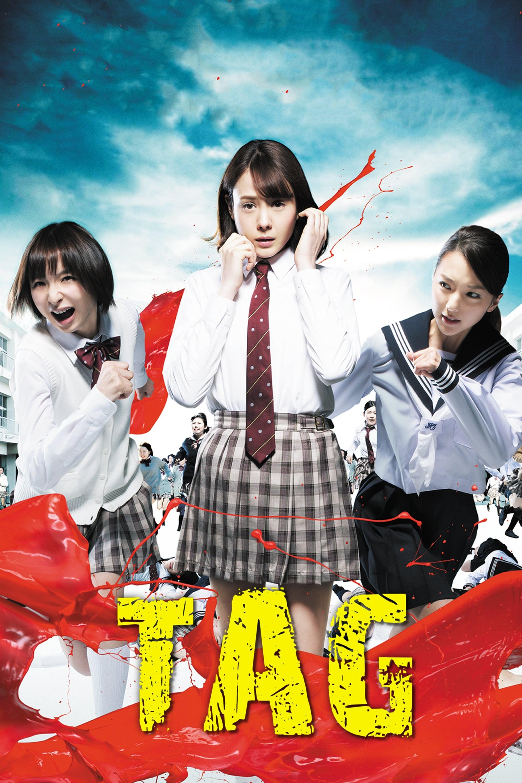 Tag (2015) - The Movie