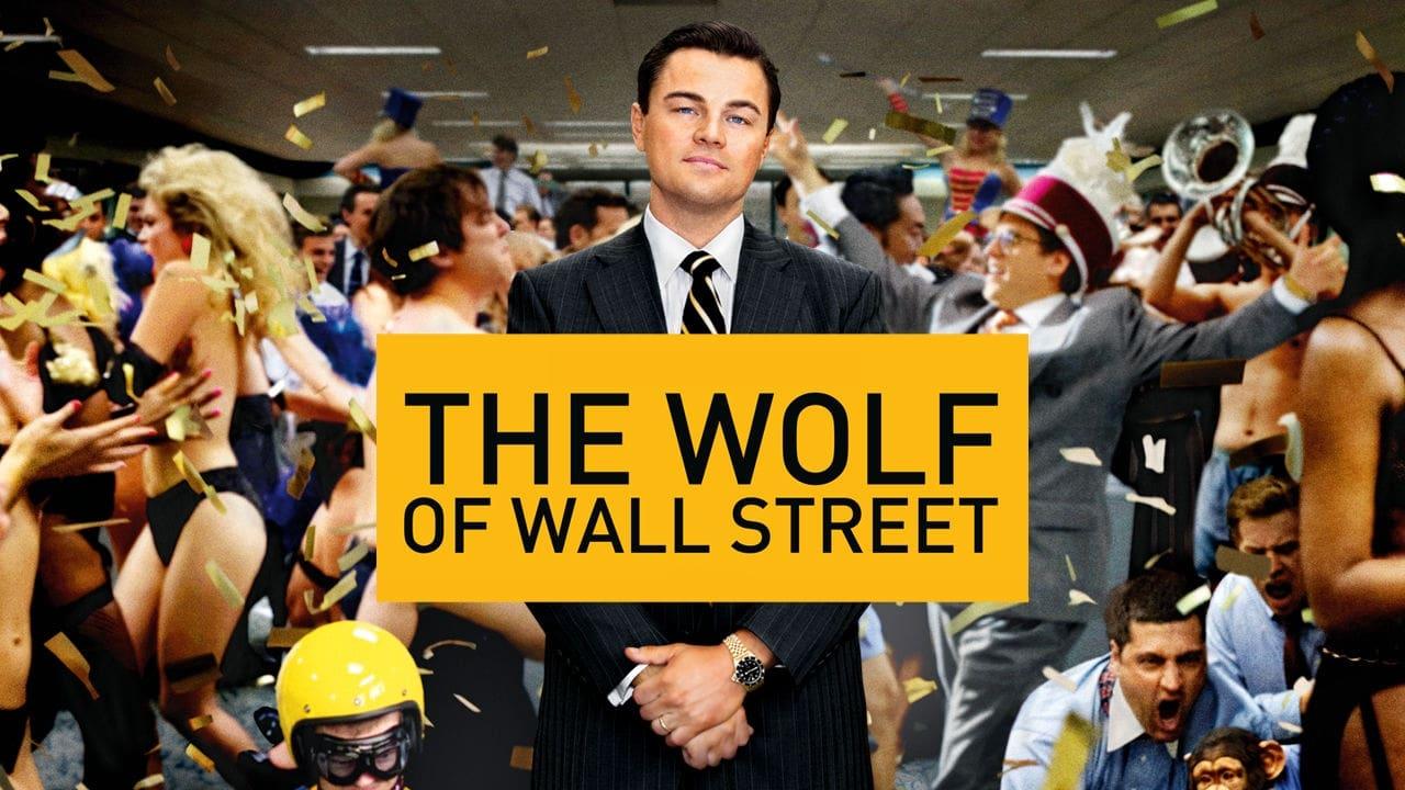 Вълкът от Уолстрийт