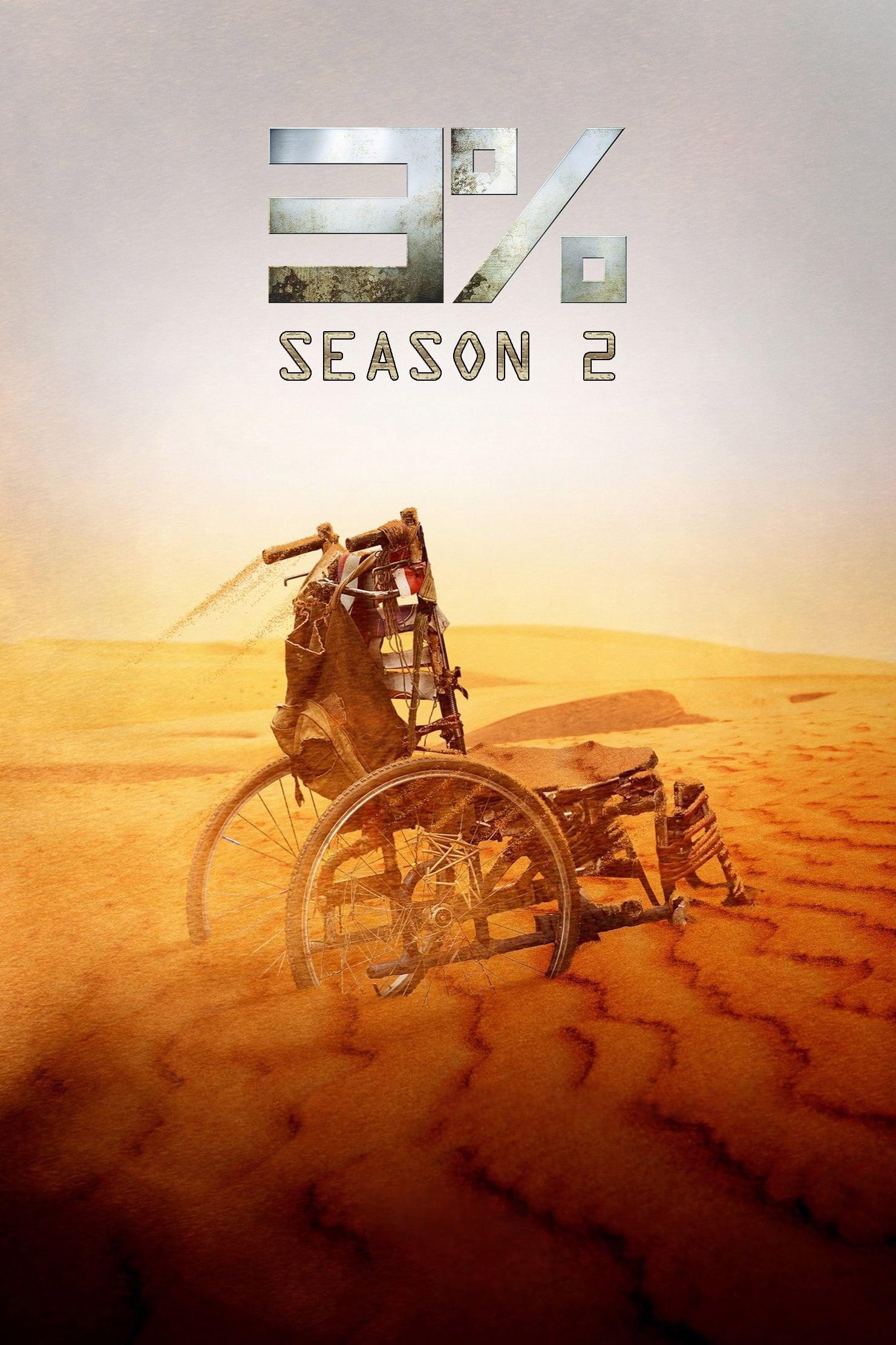 3% Season 2