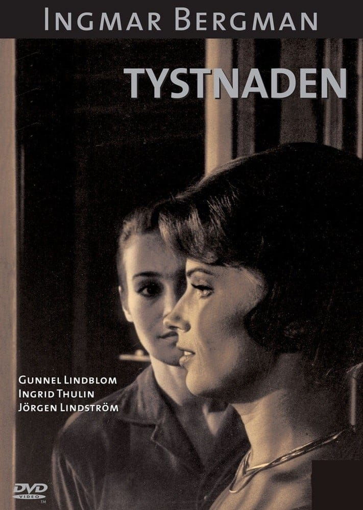 Tystnaden / The Silence / Η Σιωπή
