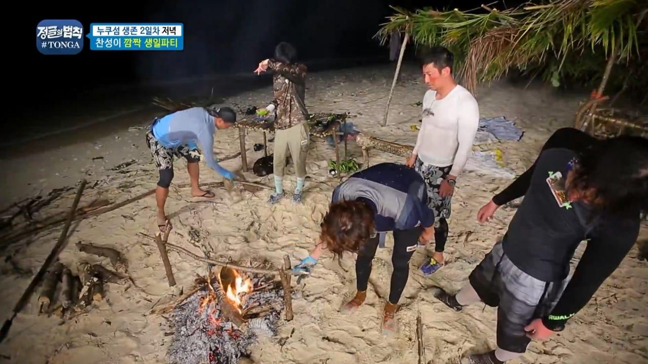정글의 법칙 Season 1 :Episode 210  Episode 210
