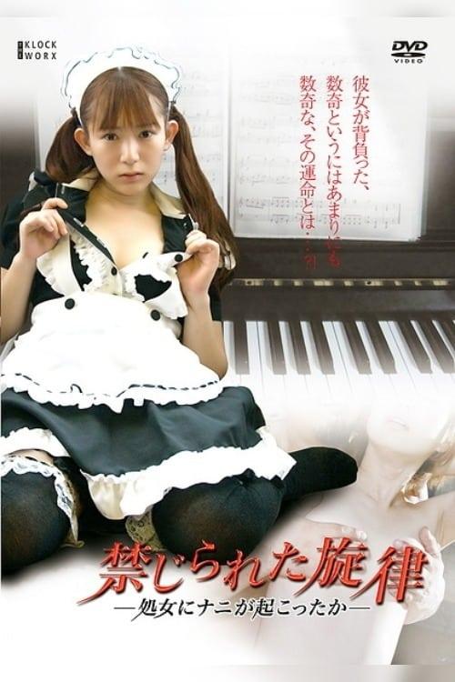 The Vampire Sex Diaries (2011)