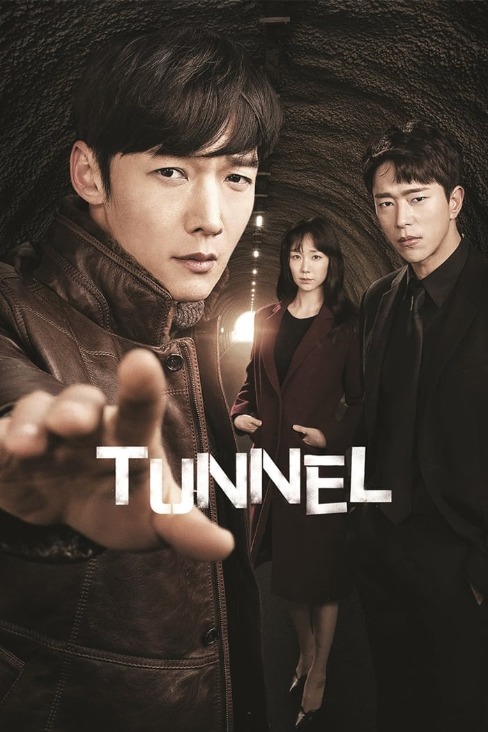 터널 TV Shows About Time Travel