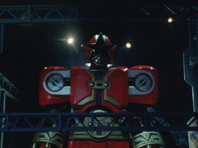 Super Sentai Season 19 :Episode 19  New Robot: Red Shock!