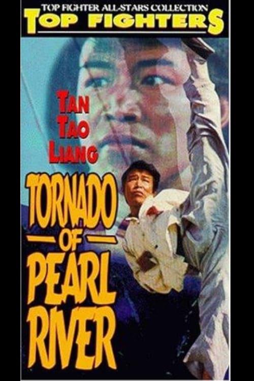 Tornado of Chu-chiang (1974)