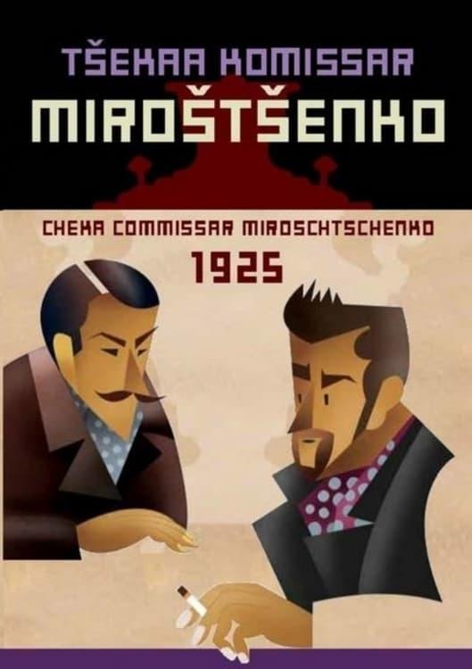 Ver Tseka komissar Mirostsenko Online HD Español ()