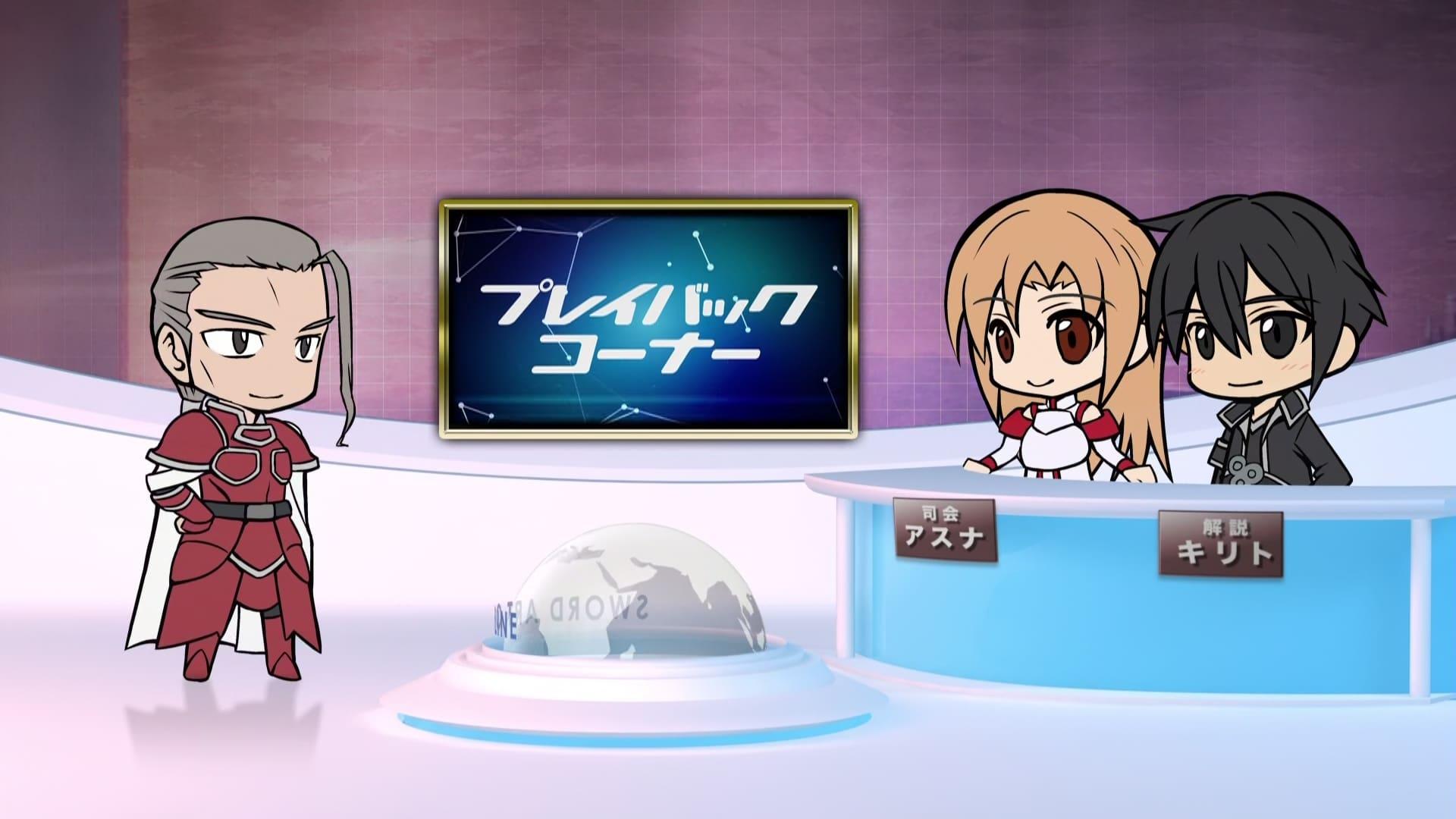 Sword Art Online Season 0 :Episode 5  Sword Art Offline 5