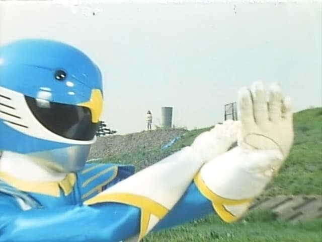 Super Sentai Season 15 :Episode 15  High School Student Warrior