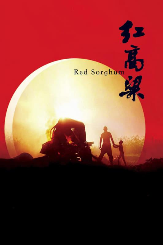 red sorghum 1987 posters � the movie database tmdb