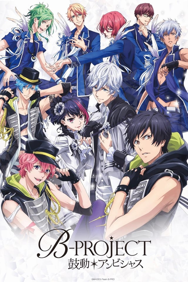 B-Project: Zecchou*Emotion Episodios Completos Descarga Sub Español