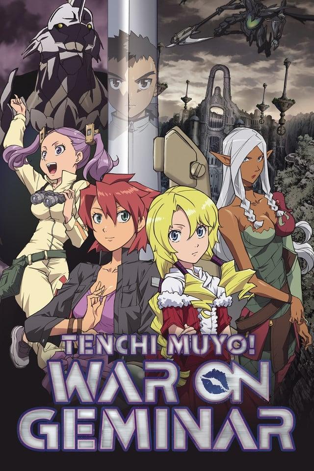 Tenchi Muyo! War on Geminar (2009)