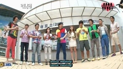 Running Man Season 1 :Episode 4  Gwacheon National Science Museum (1)