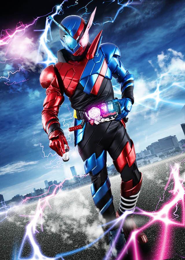 Kamen Rider Build - Siêu Nhân Kamen Rider (2017)