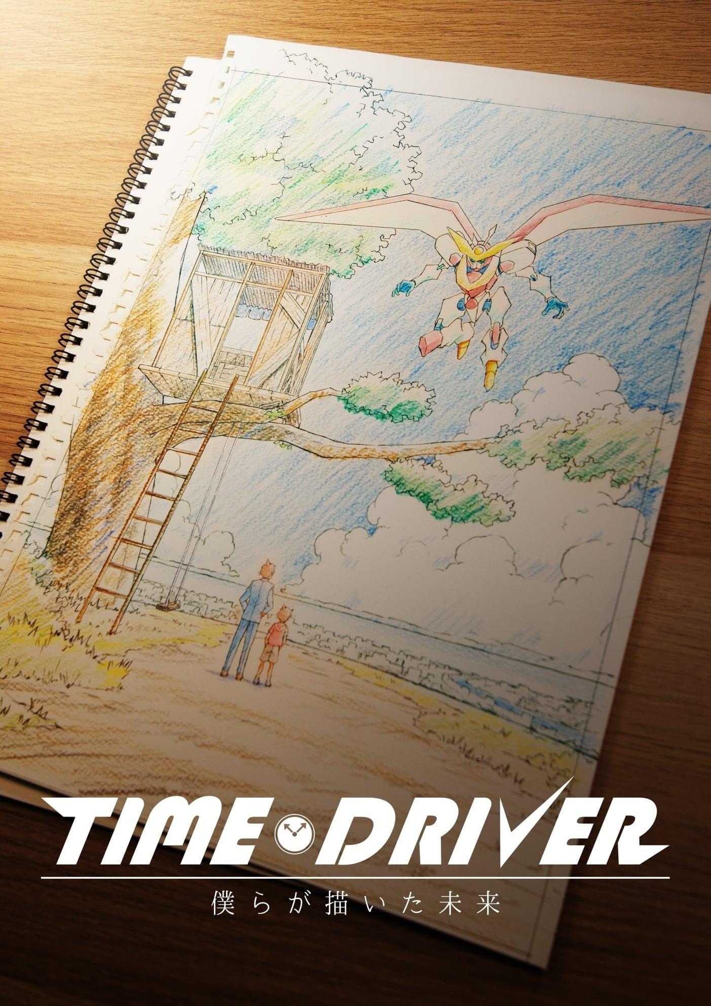 Ver TIME DRIVER ???????? Online HD Español ()