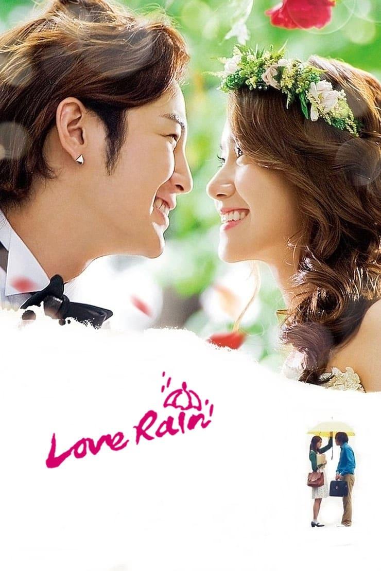 사랑비 TV Shows About Forbidden Love