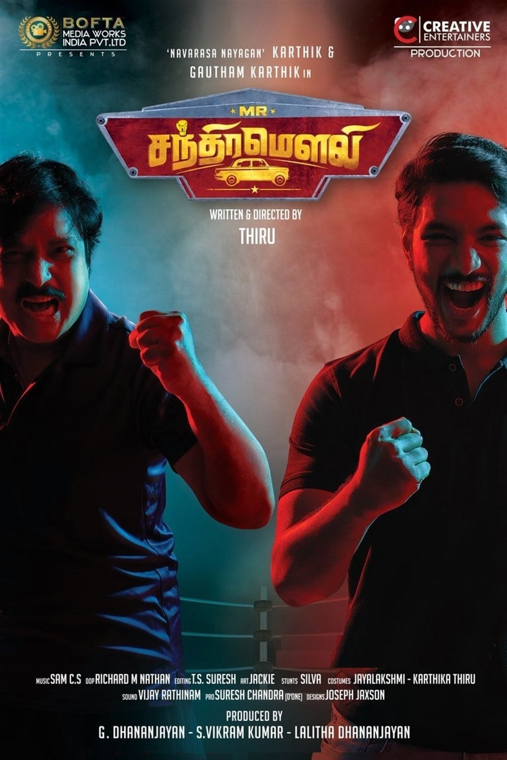Ver Mr. Chandramouli Online HD Español ()