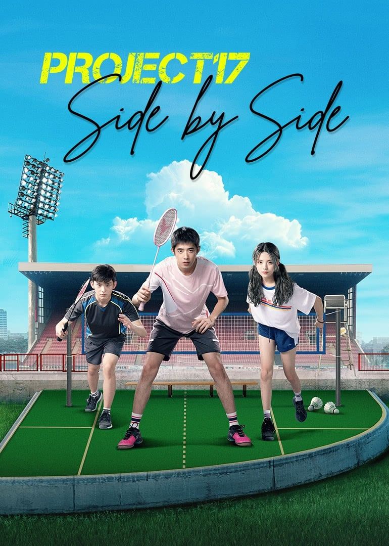 The Project 17 : Side by Side (2019)