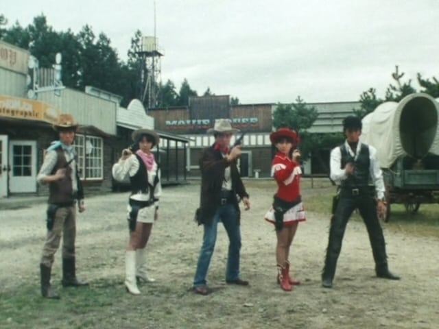 Super Sentai Season 9 :Episode 44  Leave It to Mai!