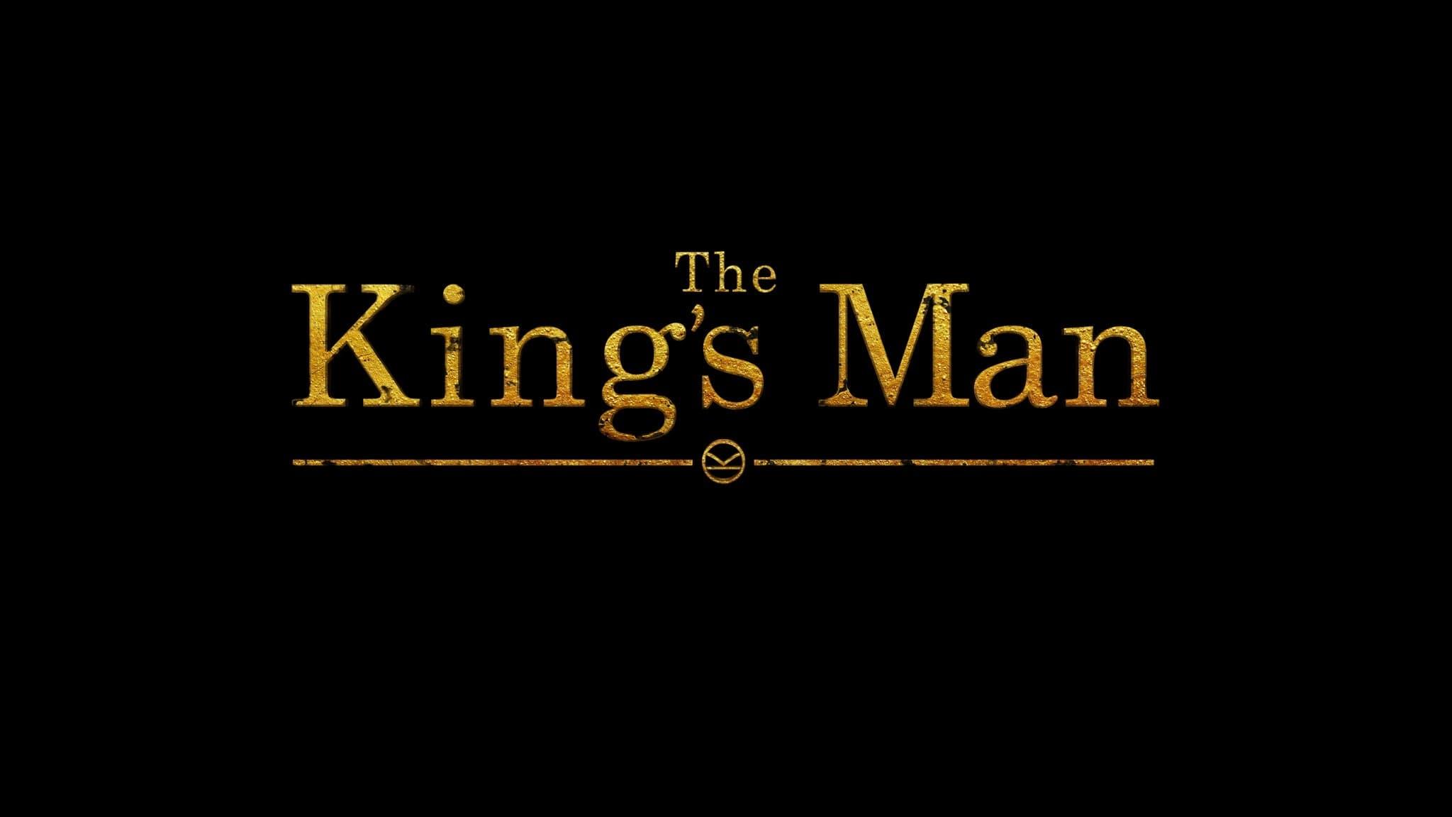კინგს მენი / THE KING'S MAN