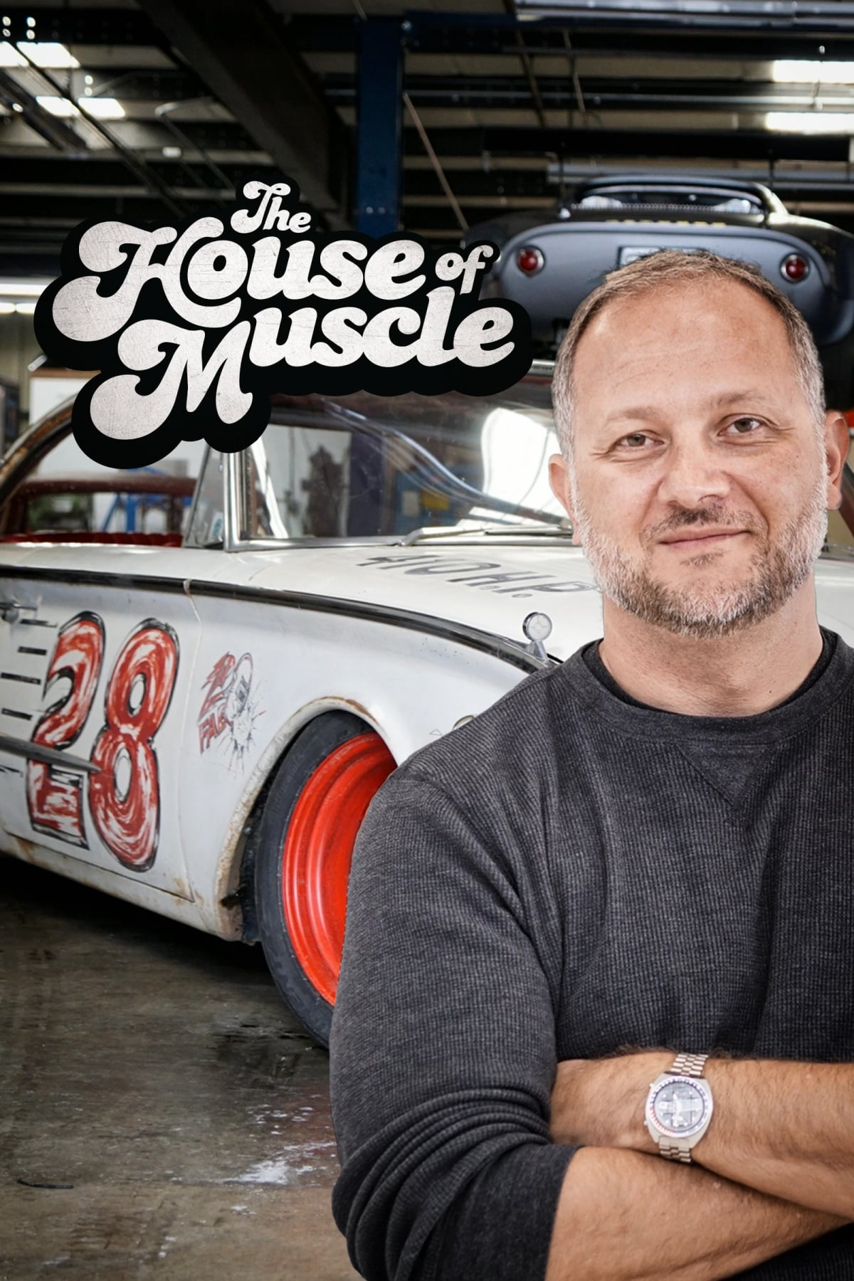 The House of Muscle (2016)