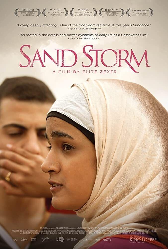 Tormenta de arena (Sand Storm)