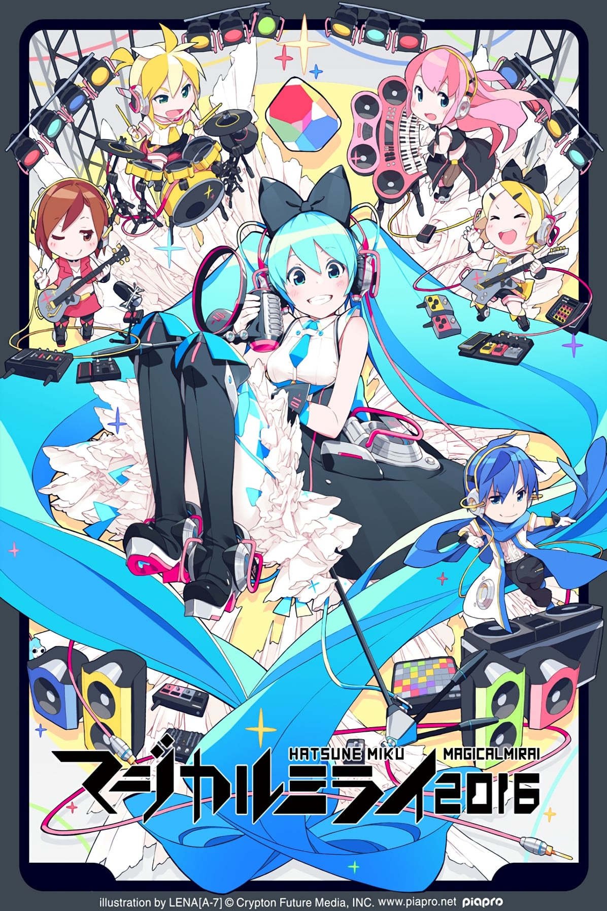 Hatsune Miku: Magical Mirai 2016 (2016)