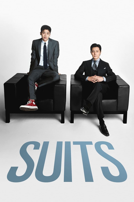 Suits (2018)