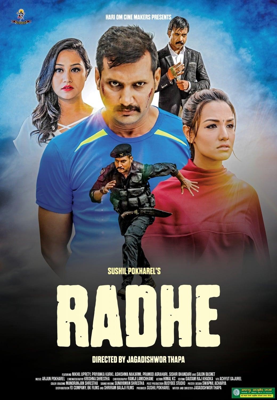 Ver Radhe Online HD Español ()