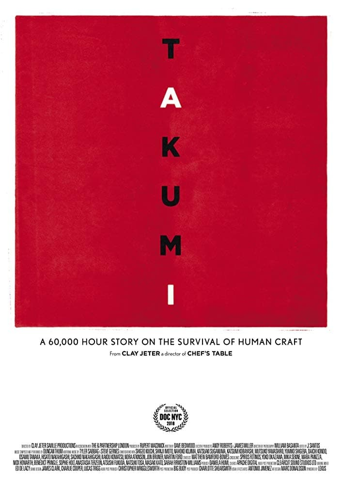 voir film Takumi - A 60,000 hour story on the survival of human craft. streaming