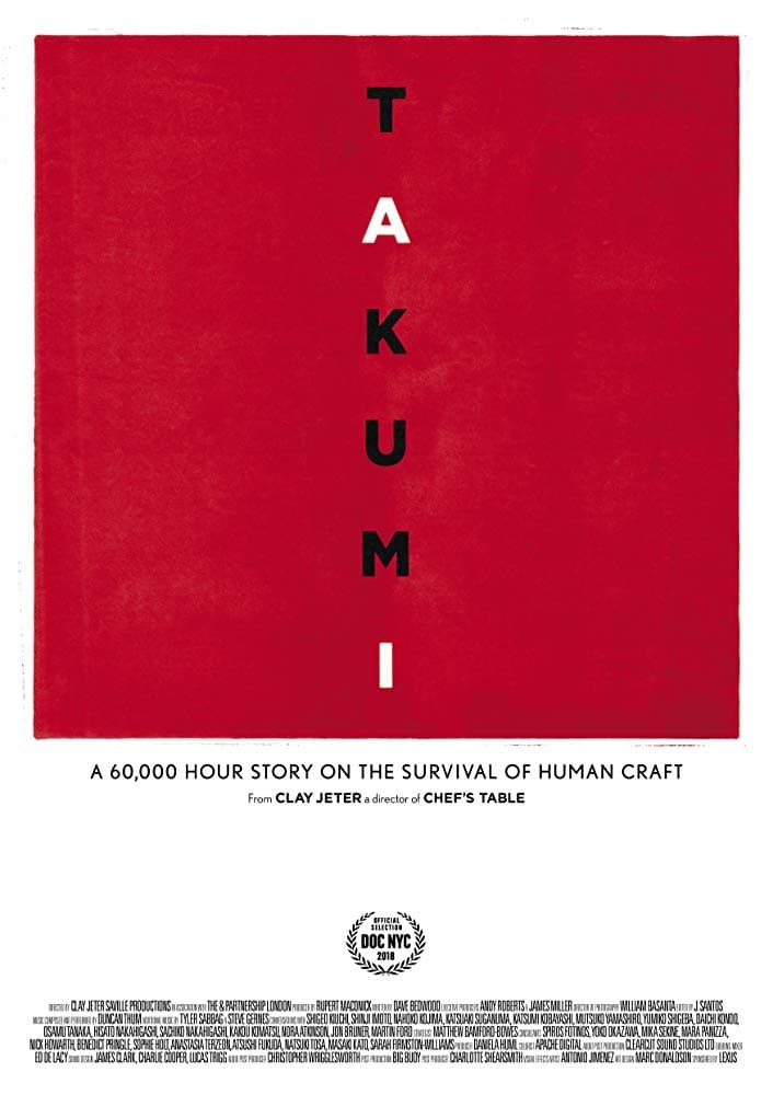 Takumi - A 60,000 hour story on the survival of human craft. streaming sur libertyvf