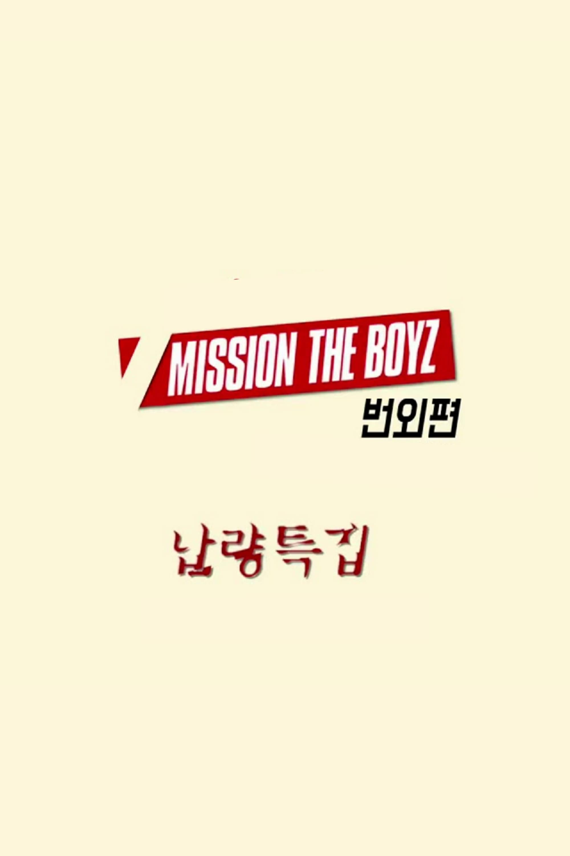 MISSION THE BOYZ (2019)