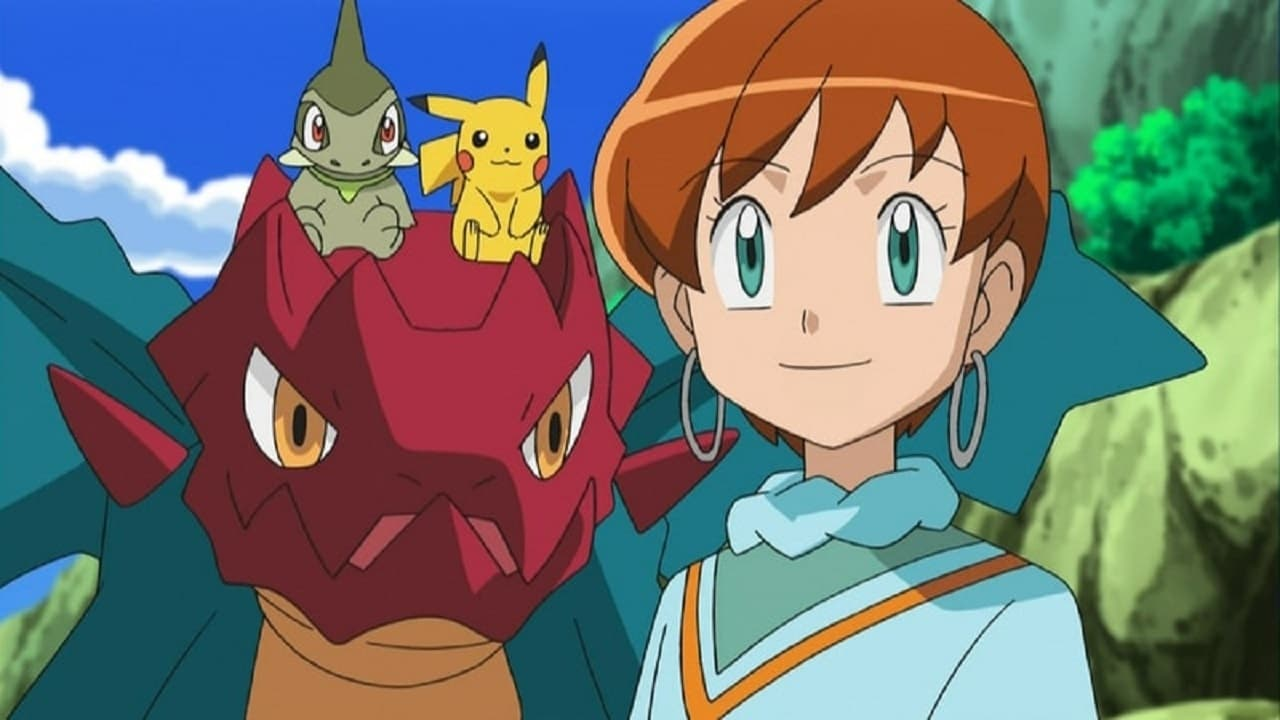 Pokémon Season 14 :Episode 27  The Dragon Master's Path!