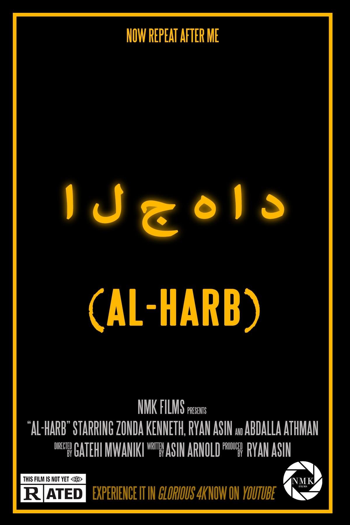 Ver Al-Harb Online HD Español ()