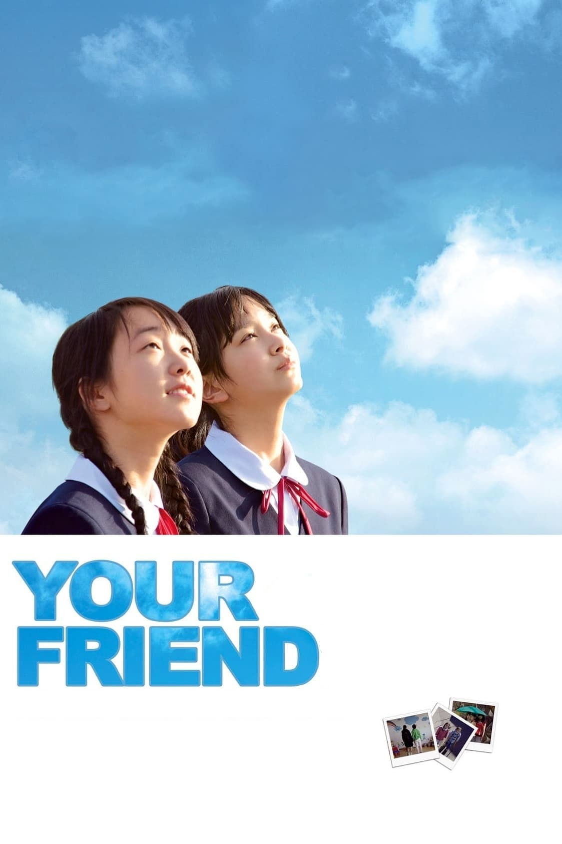 Your Friend (2008)