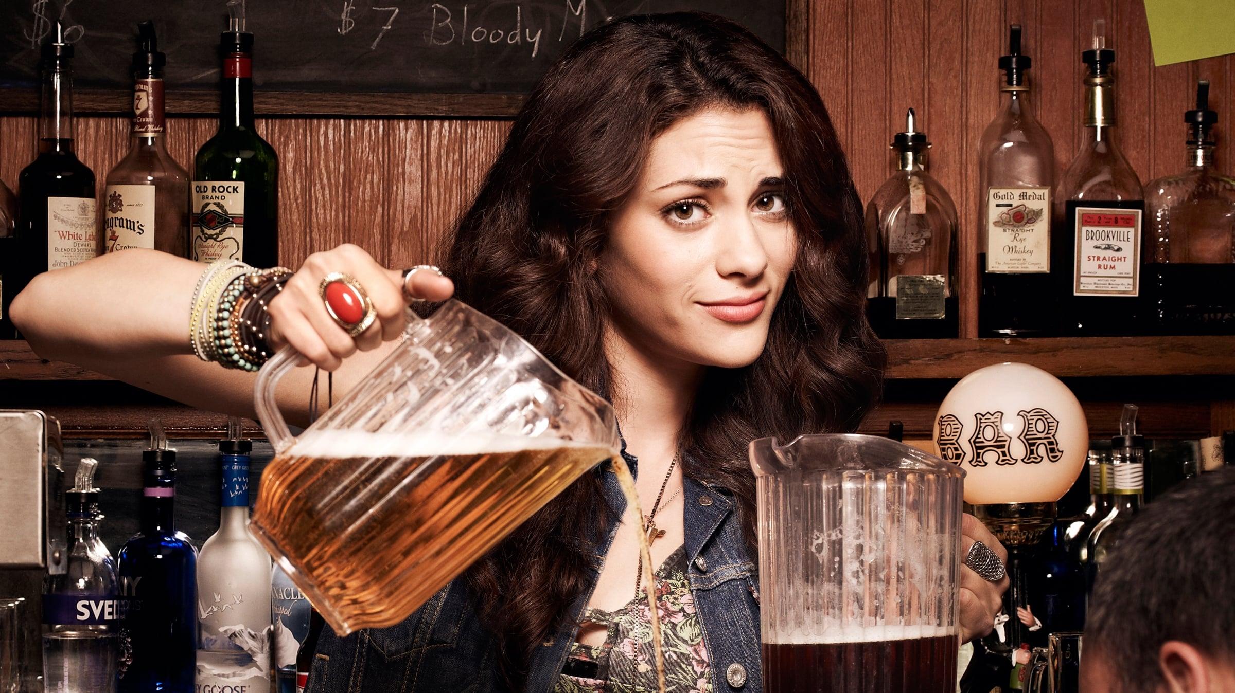 Девушка предлагает выпить — 1