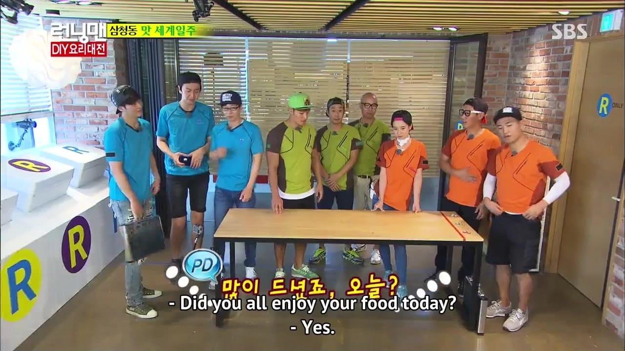 Running Man Season 1 :Episode 206  DIY Cooking Battle Show