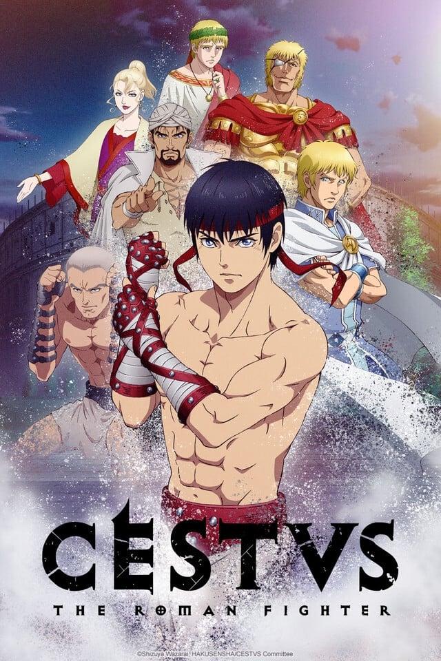 セスタス -The Roman Fighter- TV Shows About Seinen