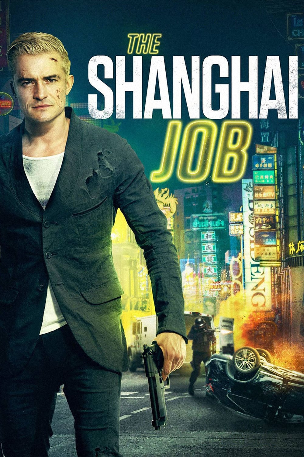 Póster The Shanghai Job