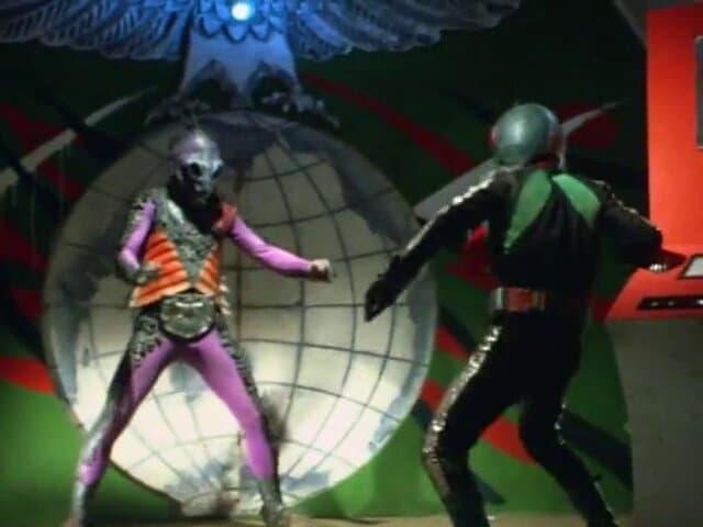 Kamen Rider Season 1 :Episode 22  Suspicious Merman Amazonia