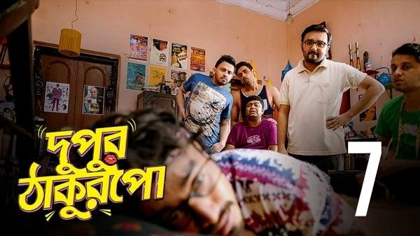 Dupur Thakurpo Season 1 :Episode 7  MTV BECOMES RENTV