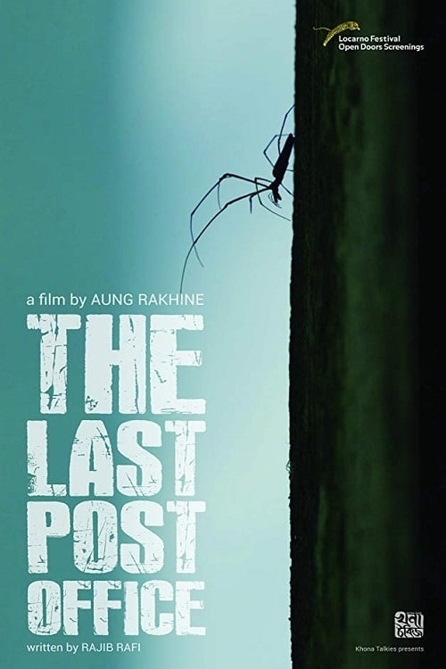 The Last Post Office (2018)