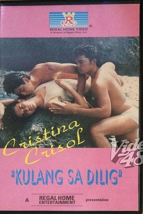 Ver Kulang sa dilig Online HD Español (1986)