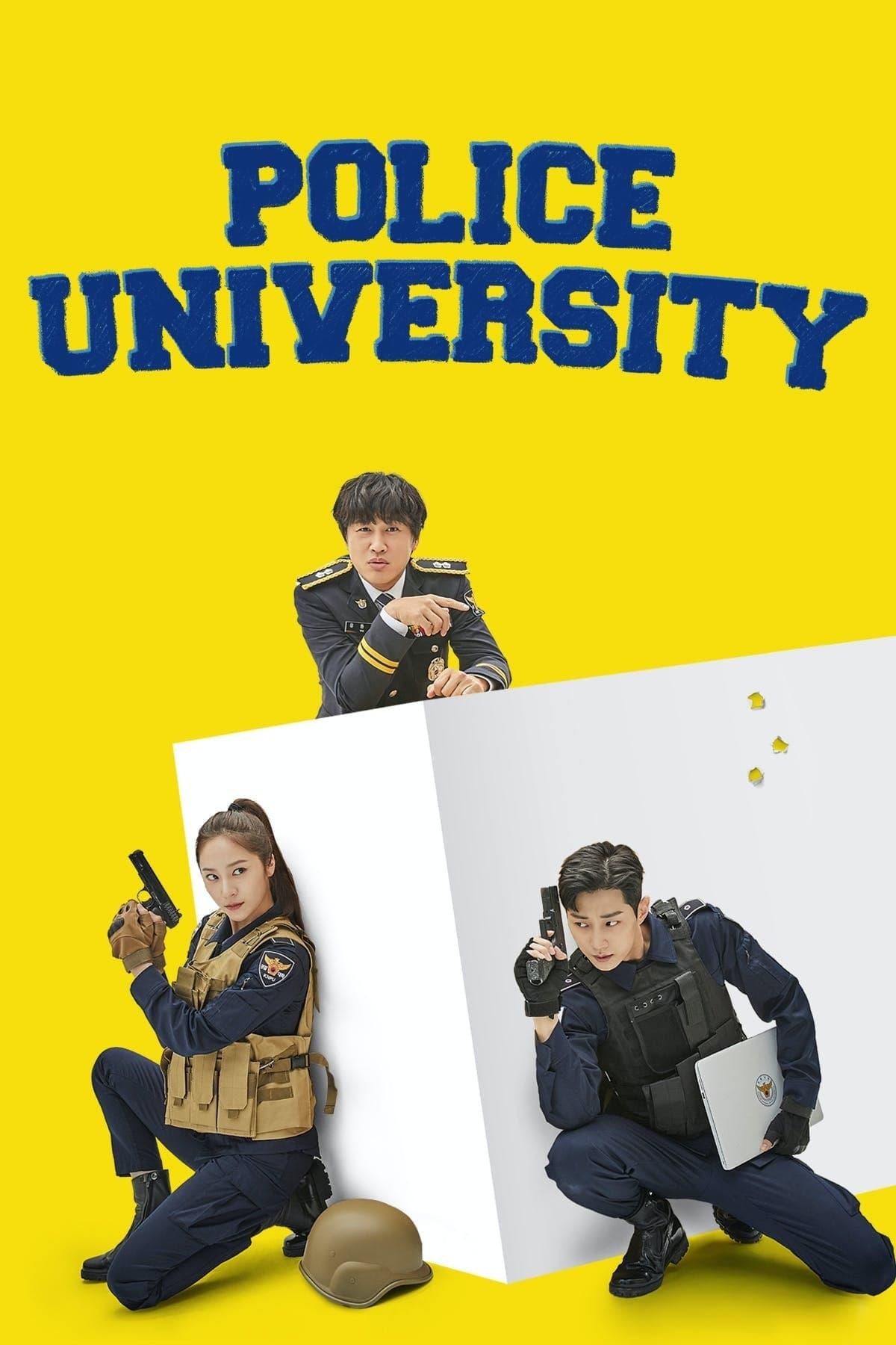 경찰수업 TV Shows About Police
