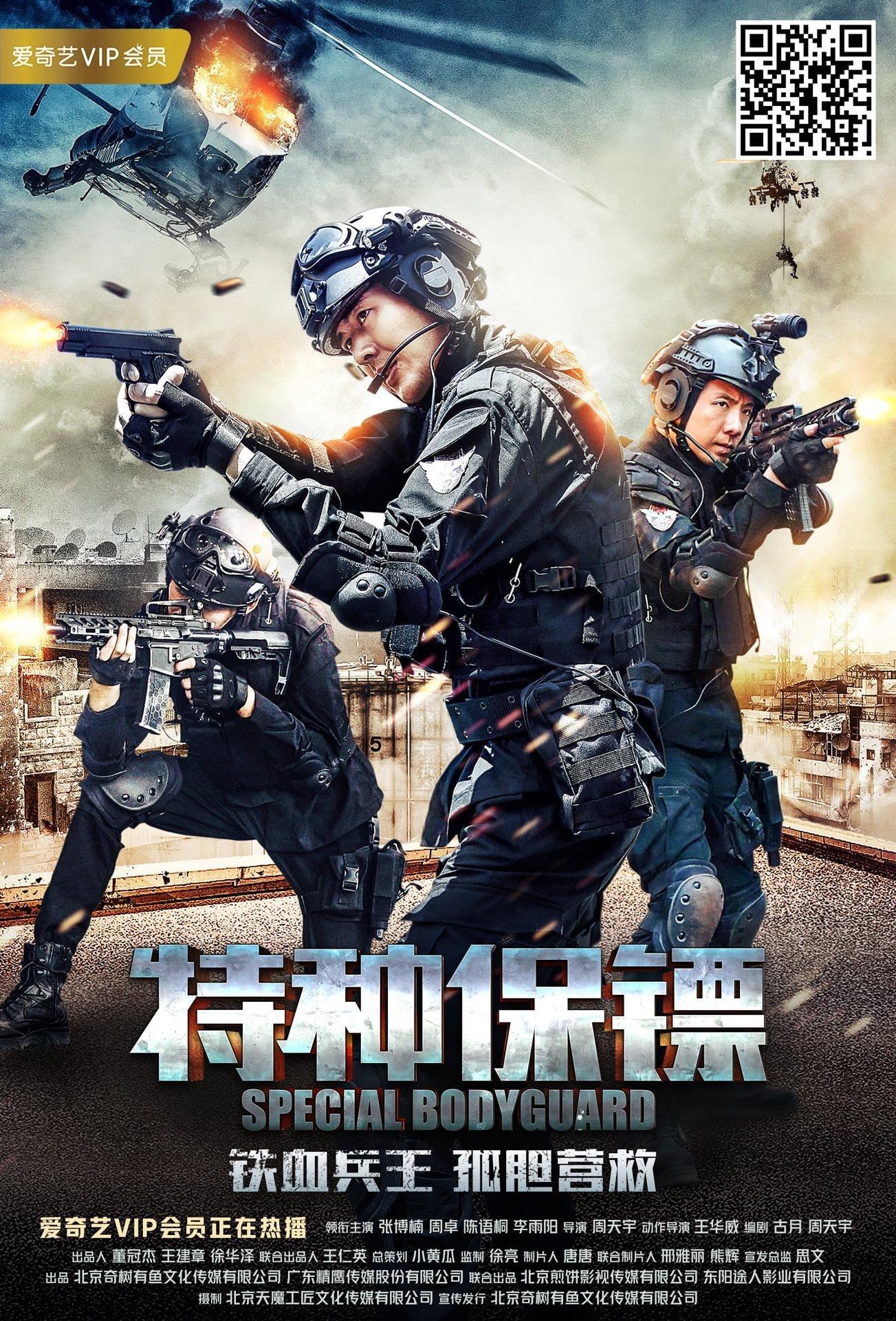 Ver Special Bodyguard Online HD Español ()