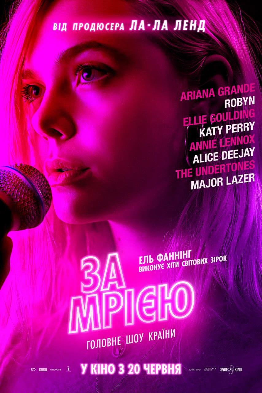 Watch Teen Spirit 2019 Full Movie Online Free - Watch Movies Online Hd Quality-4700